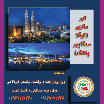 poster7