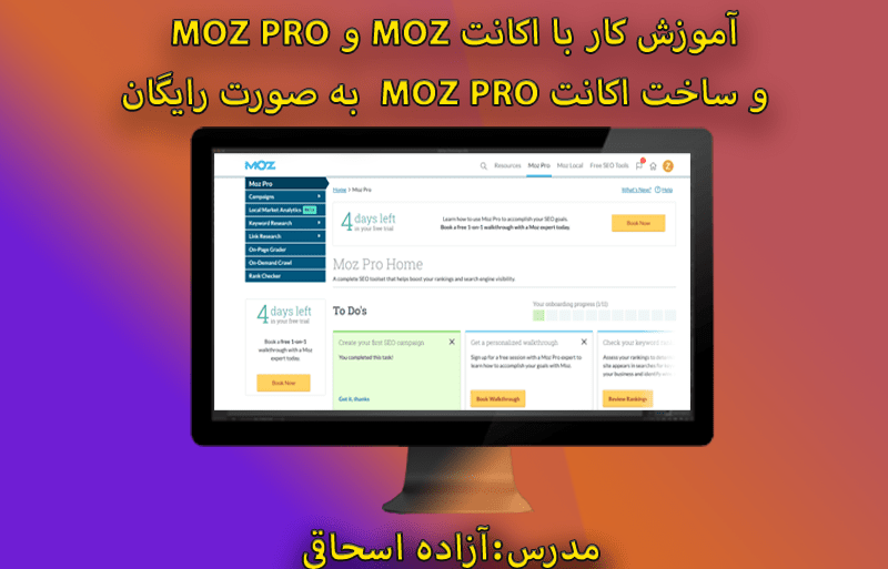 Working with MOZ PRO account