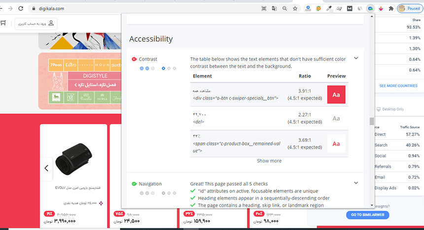 on-page seo by woorank extension(accessibility section-contrast-navigation)