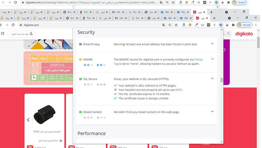 on-page seo by woorank extension(security section-email privacy-dmarc-ssl secure-mixed content)